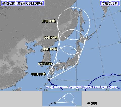 2017台風5号最新予想進路8/5