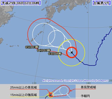 2017/8/2台風5号最新進路予想