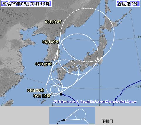 2017台風5号最新予想進路8/4