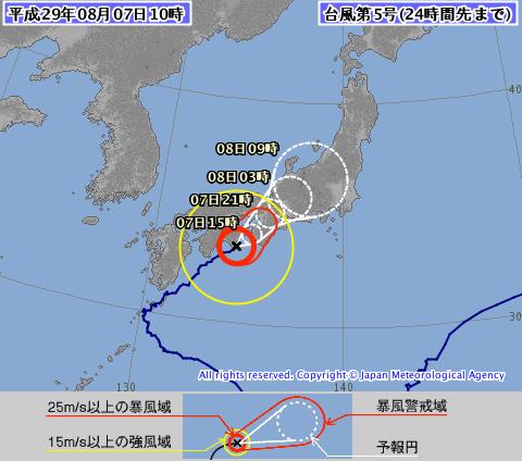 2017年8月7日台風5号最新進路