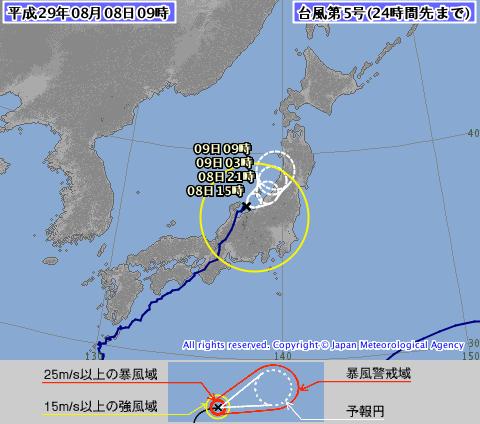 2017年台風5号最新進路予想