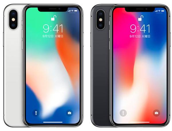 iPhoneX色