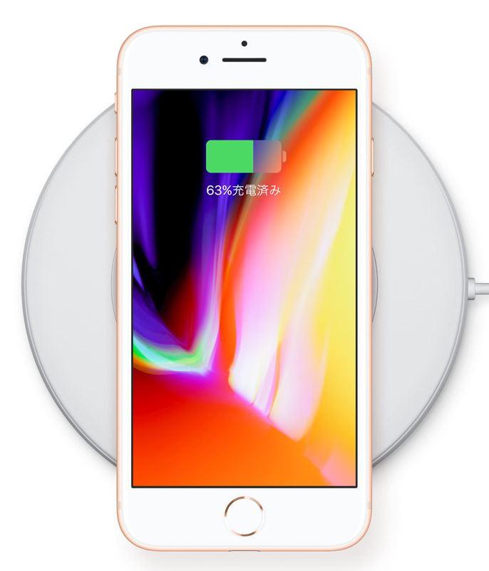iphone8/plus